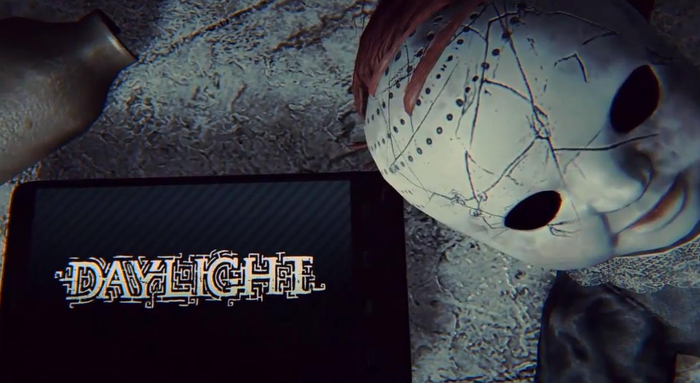 Желательно не оборачиваться,Daylight.