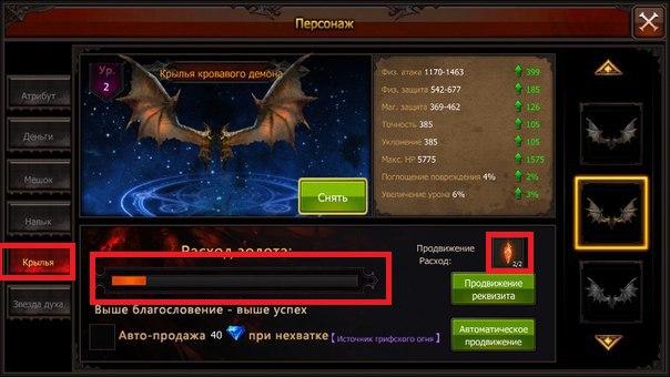 wings_mu_origin_2.jpg