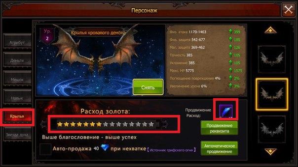 wings_mu_origin_1.jpg