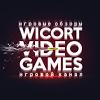 Промо-видео канала WicortVideogames - последнее сообщение от Wicort